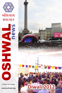 ap-on-10-2012-october-s