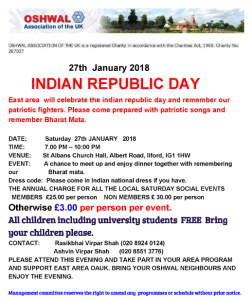 India Republic Day @ East @ St Albans Church Hall | England | United Kingdom