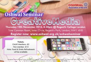 Oshwal Seminar - Media @ Regent's College London   London   England   United Kingdom