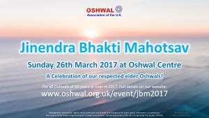 Jinendra Bhakti Mahotsav @ Oshwal Centre | England | United Kingdom