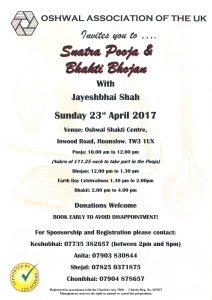 Snatra Pooja and Bhakti Bhojan @ Oshwal Shakti Centre   England   United Kingdom