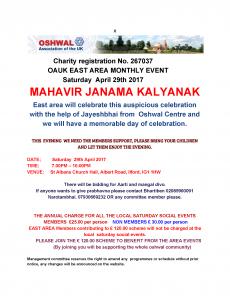 Mahavir Janma Kalyanak @ St Albans Church Hall | England | United Kingdom