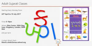 Adult Gujarati Classes @ Oshwal Ekta Centre | England | United Kingdom