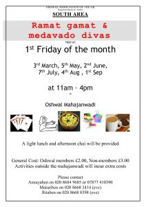 Ramat Gamat and Merhavdo Club @ Oshwal Mahajanwadi | England | United Kingdom