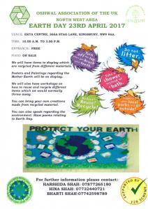 North West Earth Day 2017 @ Oshwal Ekta Centre   England   United Kingdom
