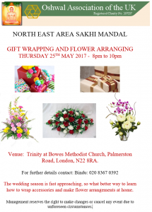Gift Wrapping and Flower Arranging @ Trinity at Bowes Methodist Church | England | United Kingdom