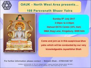 108 Parsvanath Bhav Yatra @ Ekta Centre | England | United Kingdom