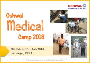 Oshwal Medical Camp 2018