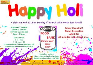 Holi 2018 @ Oshwal Centre | England | United Kingdom