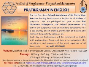 Pratikraman in English @ Masefield Hall, Harrow Leisure Centre | England | United Kingdom