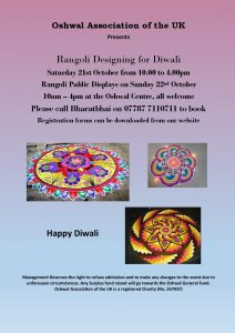 Rangoli Show @ Oshwal Centre | Cuffley | England | United Kingdom