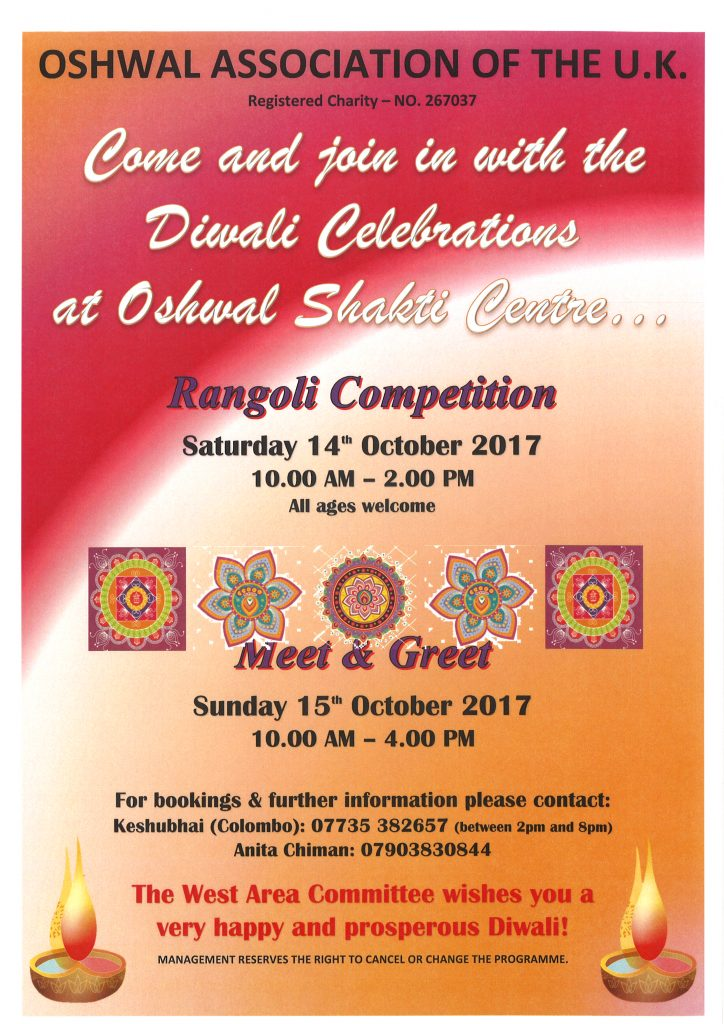 Diwali Celebrations - Rangoli Competition @ Oshwal Shakti Centre | England | United Kingdom