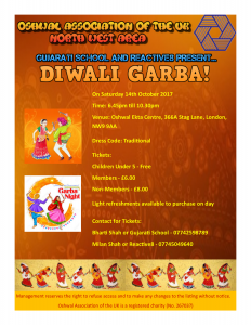 North West Diwali Garba @ Oshwal Ekta Centre | England | United Kingdom