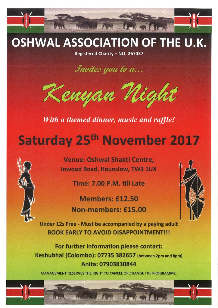 Kenyan Night @ Shakti Centre @ Oshwal Shakti Centre | England | United Kingdom