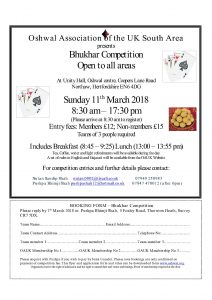 Bhukhar Competition @ Unity Hall, Oshwal Cente | Cuffley | England | United Kingdom