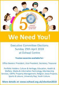 EC Annual General Meeting @ Oshwal Centre   Cuffley   England   United Kingdom