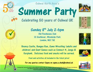 Summer Party @ Old Finchleians Club | England | United Kingdom