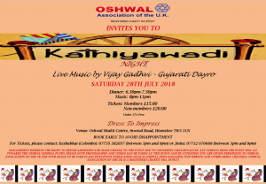 Kathiyawadi Night @ Oshwal Shakti Centre | England | United Kingdom