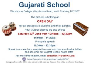 North Area Gujarati School Open Day @ Woodhouse College | England | United Kingdom