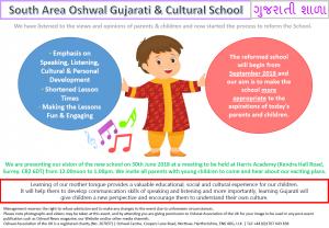 South Gujarati School Open Day @ Harris Academy | England | United Kingdom