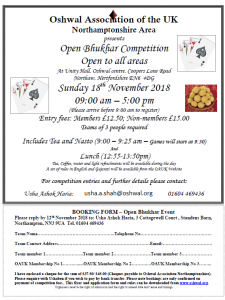 Open Bhukhar Competition @ Oshwal Centre | Cuffley | England | United Kingdom
