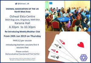 NW Weekly Bhukhar @ Oshwal Ekta Centre | England | United Kingdom