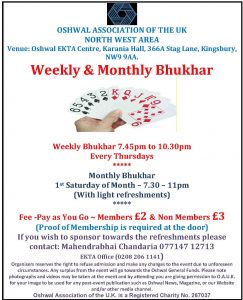 NW Weekly Bhukhar @ Oshwal Ekta Centre | England | United Kingdom
