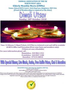 EMM Diwali Utsav @ Oshwal Ekta Centre | England | United Kingdom