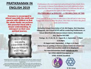 Pratikraman in English 2019 @ Masefield Hall, Harrow Leisure Centre, | England | United Kingdom
