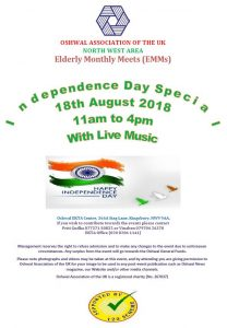 EMM Independence Day Special @ Oshwal Ekta Centre | England | United Kingdom