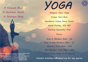North Area Friday Yoga @ Woodhouse College - Dance Studio | Fredonia | Kansas | United States