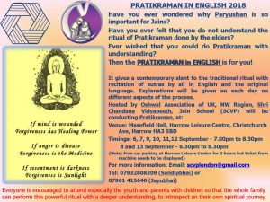 Pratikraman in English 2018 @ Masefield Hall, Harrow Leisure Centre, | England | United Kingdom