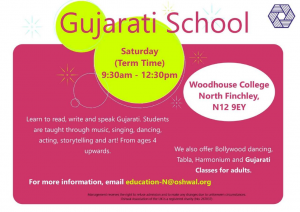 North Area Saturday Gujarati School @ Woodhouse College – Main building