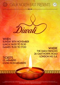 North East Diwali @ The Darji Pavilion | England | United Kingdom
