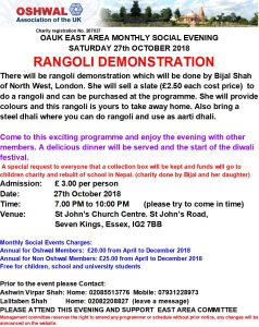 East Area Rangoli Demo @ St John's Church Centre