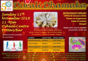 Diwali Dhamaka @ Oshwal Centre | Potters Bar | England | United Kingdom