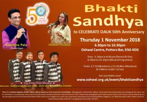BHAKTI SANDHYA to Celebrate OAUK 50th Anniversary @ Oshwal Centre | England | United Kingdom