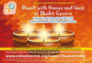 Diwali with Games and Quiz @ Oshwal Shakti Centre | England | United Kingdom
