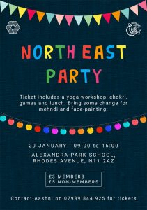 North East Party @ Alexandra Park School | England | United Kingdom