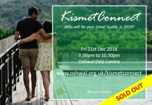 KismetConnect @ Oshwal Ekta Centre | England | United Kingdom