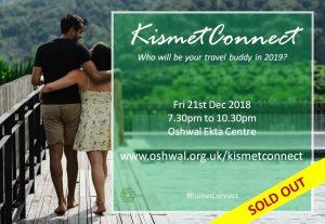 KismetConnect @ Oshwal Ekta Centre | England | United Kingdom