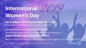 International Women's Day 2019 @ Oshwal Ekta Centre | England | United Kingdom