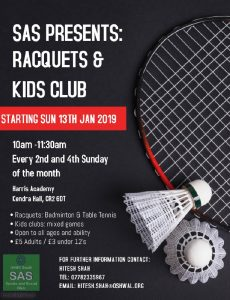 SAS Racquets & Kids Club