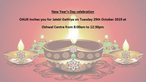 New Year's Day Jalebi Gathiya @ Oshwal Centre