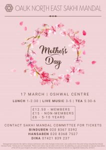 North East Mother's Day @ Oshwal Centre