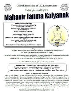 Leicester Mahavir Janma Kalyanak @ Shree Sanatan Mandir