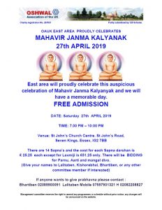East Area Mahavir Janma Kalyanak @ St John's Church Centre