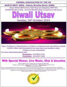 EMM Diwali Utsav @ Oshwal Ekta Centre