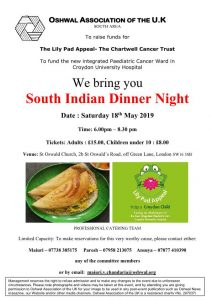 South Indian Dinner Night for the Lily Pad Appeal @ St Oswalds Church Hall