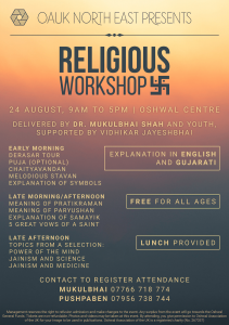 North East Religious Workshop